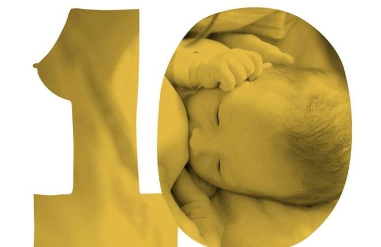 Ταυτόχρονος Πανελλήνιος Δημόσιος Θηλασμός -και φέτος- στην Κέρκυρα