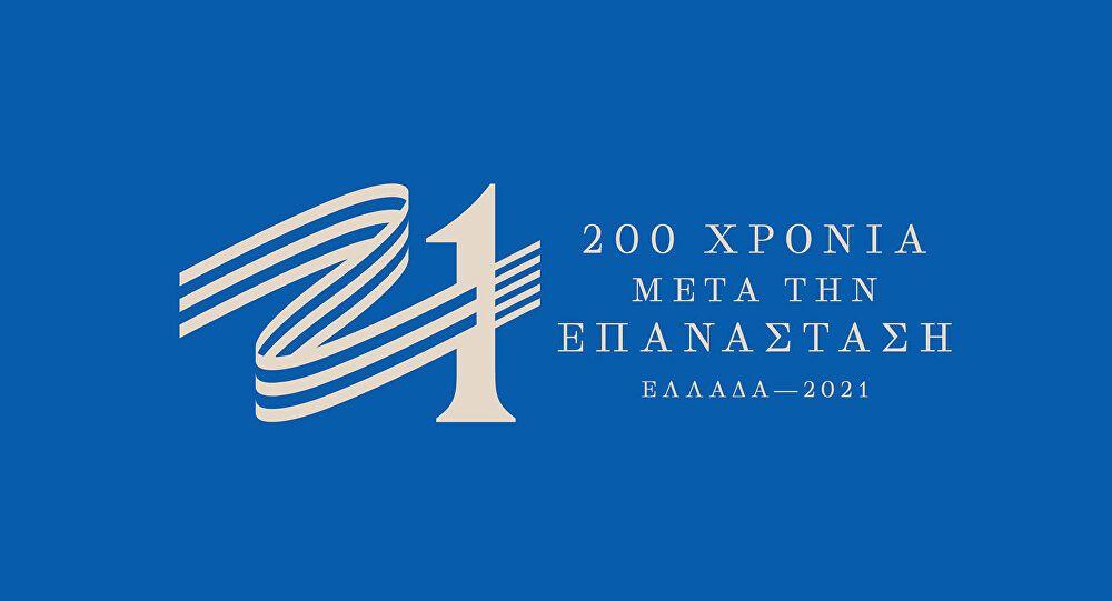 Παράταση υποβολής προτάσεων για το «Ελλάδα 2021»