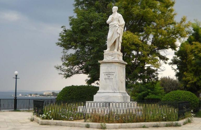 Αυλωνίτης: «Όλο και πιο φωτεινή, όσο περνάει ο καιρός, η φυσιογνωμία του Καποδίστρια»