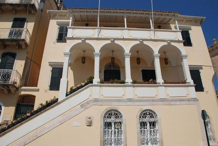 Ομιλία «Το νησί του Βίδο. Ιστορική και αμυντική θεώρηση 15ος – 19ος αι.» στην Αναγνωστική Εταιρία