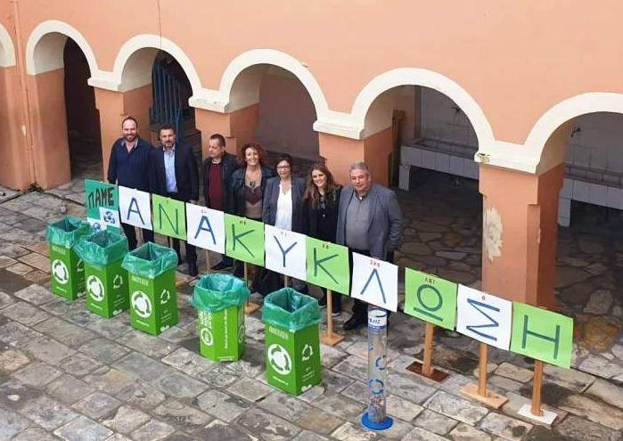 Ξεκίνησε ο Σχολικός Μαραθώνιος Ανακύκλωσης Κεντρικής Κέρκυρας (photos)