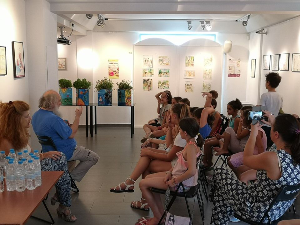 Corfu Art Gallery:Exhibition by children who took part in Art Camp