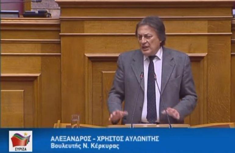 Αυλωνίτης:«Μόνο στο κόμμα η αποζημίωσή μου - Καμία εμπιστοσύνη στην κυβέρνηση»