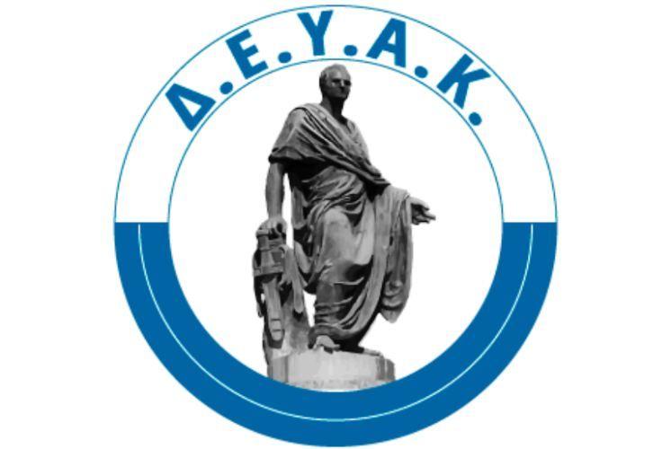 Σε λειτουργία το γραφείο της ΔΕΥΑΚ στην Αχαράβη για το Βορρά
