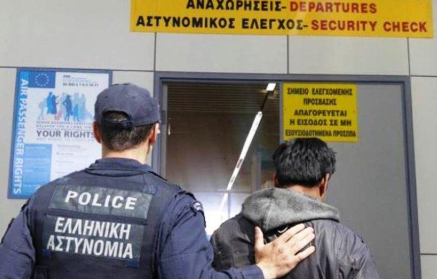 Συλλήψεις στα αεροδρόμια των Ιονίων για πλαστά διαβατήρια