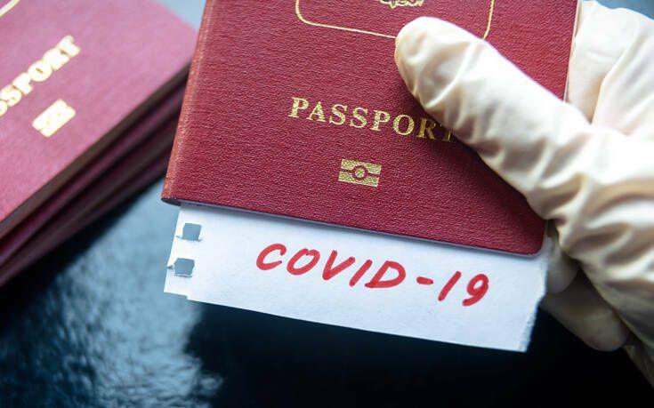 Νέα ταξιδιωτική οδηγία: Μόνο με αρνητικό τεστ οι Πολωνοί στην Ελλάδα