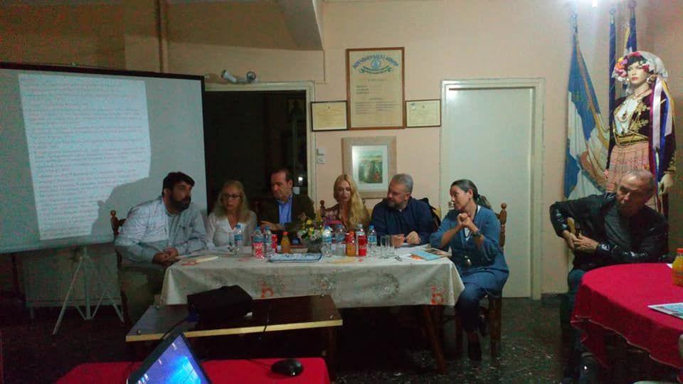 Η τιμητική εκδήλωση στην Αθήνα για τον συγγραφέα, Λουκιανό Ζαμίτ