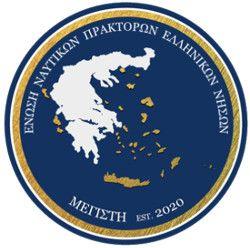 Με Κερκυραίο και Ζακυνθινό, το νέο Δ.Σ. της Ένωσης Ναυτικών Πρακτόρων Ελληνικών Νήσων*