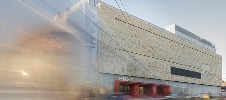Ομιλία «Εθνικό Μουσείο Σύγχρονης Τέχνης: ένα αποφασιστικό βήμα - προοπτικές»