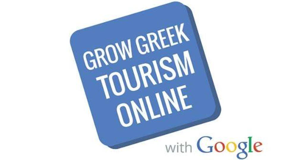 Σεμινάριο Grow Greek Tourism Online της Google στο Ιόνιο Πανεπιστήμιο