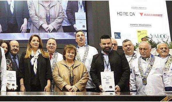 Βραβεύτηκαν οι κορυφαίοι γαστρονομικοί προορισμοί  - εστιατόρια, σάρωσε το Toula's Restaurant