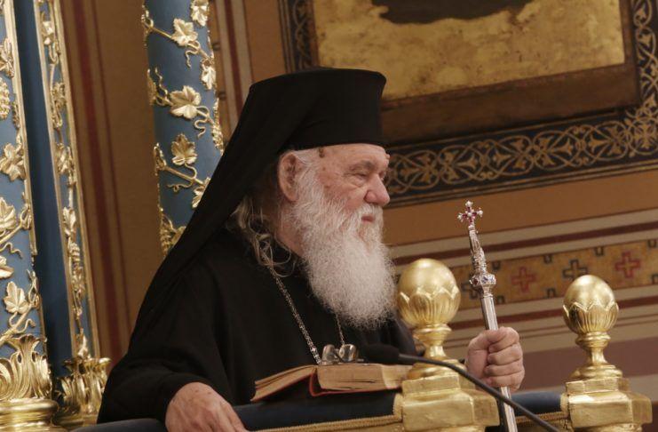 Στη Μ.Α.Φ. του «Ευαγγελισμού» ο Αρχιεπίσκοπος Ιερώνυμος