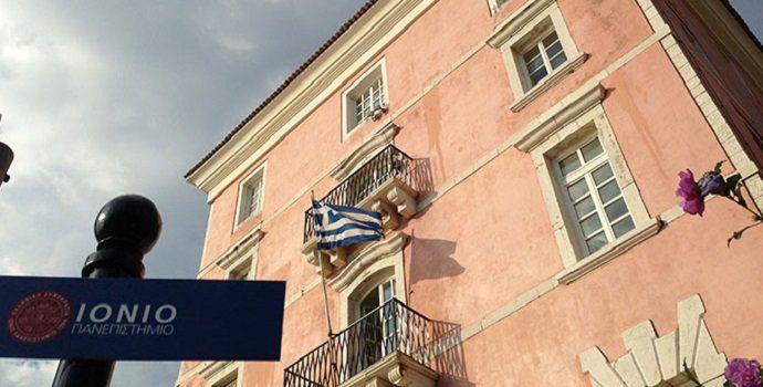 Οι αποφάσεις της Συγκλήτου του Ιονίου Πανεπιστημίου για τα νέα τμήματα σε Λευκάδα και Ληξούρι