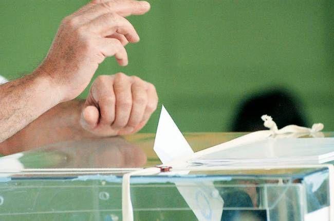 Αποτελέσματα εκλογών για το Δ.Σ. του Εμπορικού Συλλόγου Κέρκυρας
