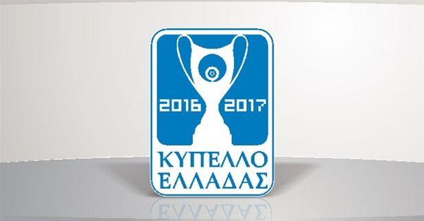 Στον 6ο Όμιλο του Κυπέλλου Ελλάδας με ΑΕΚ, η Κέρκυρα