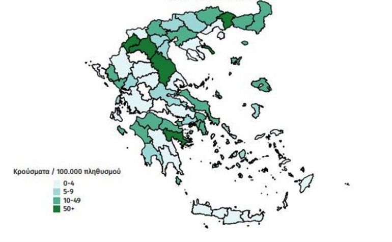 23 new cases of coronavirus in Greece today and no deaths
