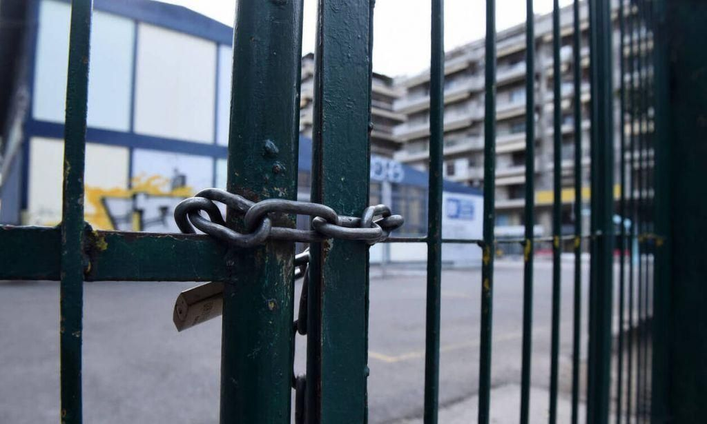 The first schools in Greece to close due to coronavirus