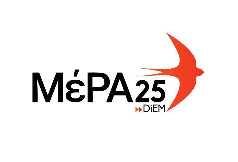 ΜέΡΑ25: Βαθιά δημοκρατικό και προοδευτικό νησί η Κέρκυρα