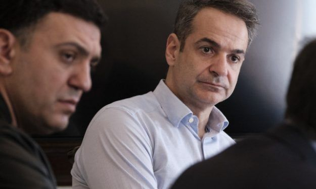 Με το μισό υπουργικό του συμβούλιο στην Κέρκυρα ο Κυρ. Μητσοτάκης