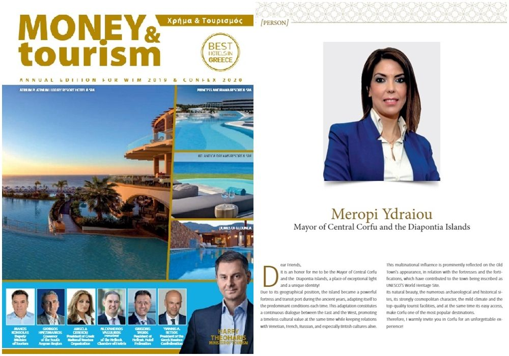 Meropi Ydraiou in special ΄MONEY & tourism΄ edition for World Travel Market