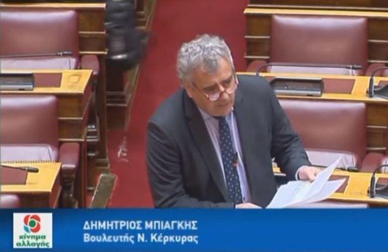 Συζητήθηκε στη Βουλή η Ερώτηση Μπιάγκη για τον ΕΦΚΑ (video)