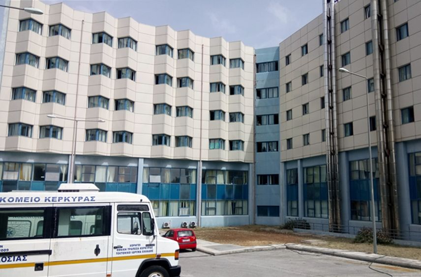 Corfu Hospital: How many hospitalised with Covid and what is the capacity