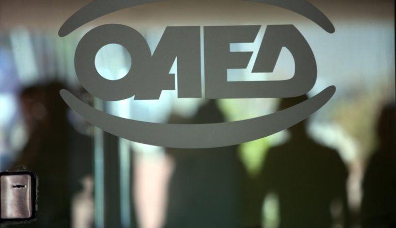 Έκλεισαν οι αιτήσεις για τις 1.600 θέσεις απόκτησης εργασιακής εμπειρίας σε Δυτική Ελλάδα και Ήπειρο