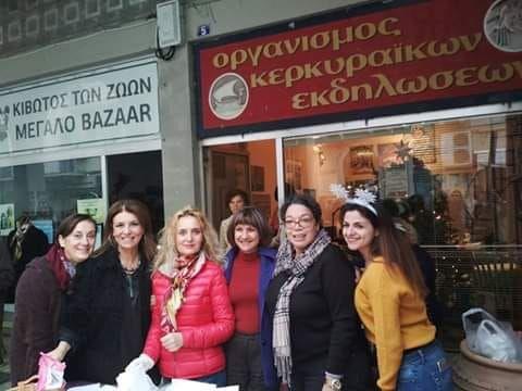 Εκδήλωση κοπής πίτας του ΟΚΕ – θα τιμηθεί η Ανδρική Χορωδία Κέρκυρας