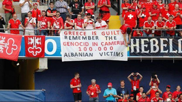 Προκλητικό πανό στο ματς Αλβανία-Ελβετία