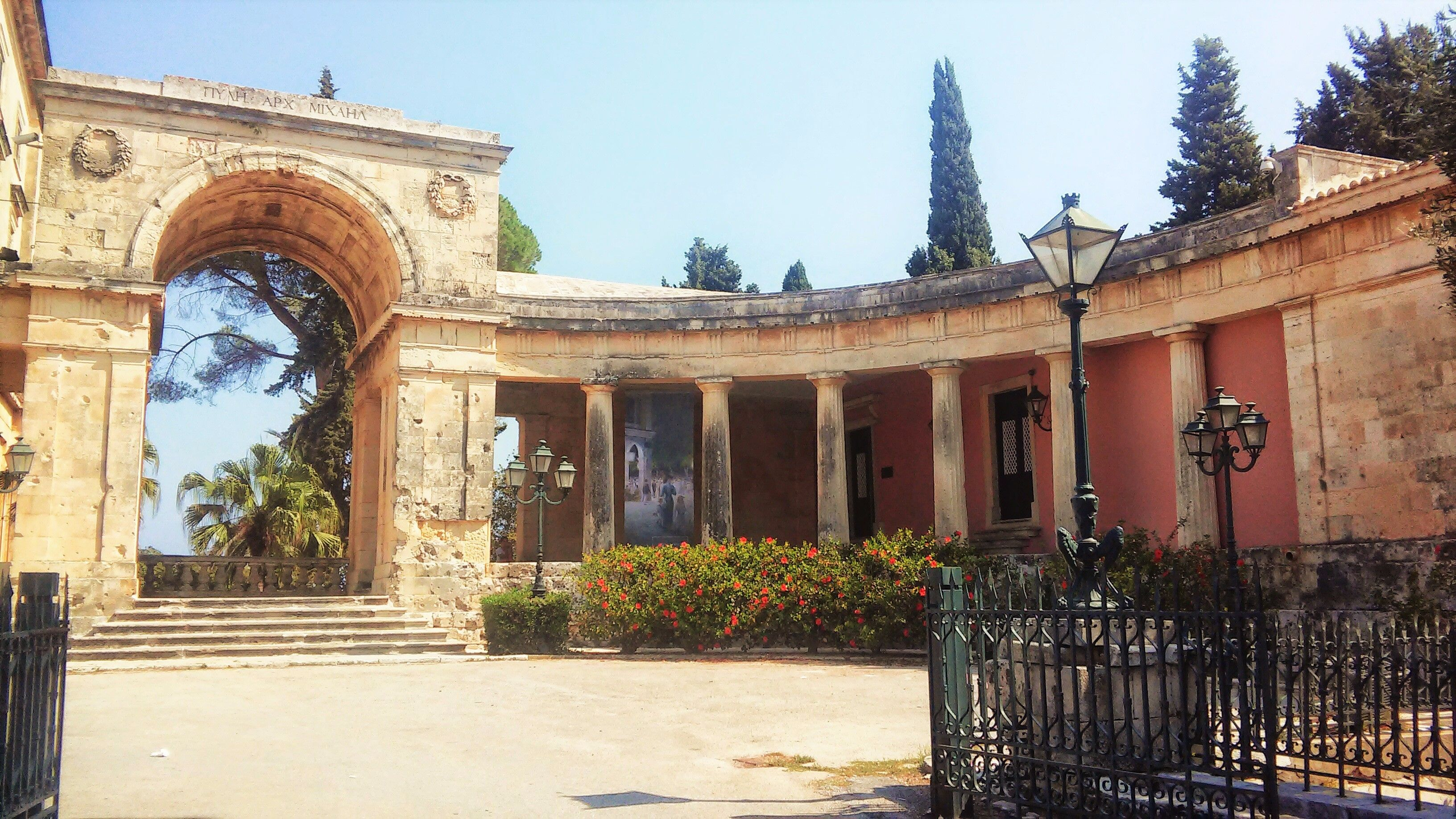 Municipal Art Gallery to reopen