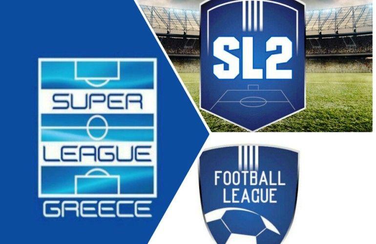 Τα σενάρια για αναδιάρθρωση των ποδοσφαιρικών πρωταθλημάτων
