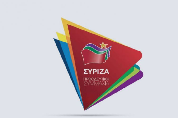 Το Who is Who των υποψηφίων βουλευτών του ΣΥΡΙΖΑ