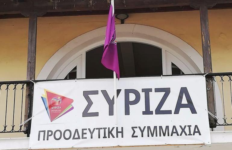 ΣΥΡΙΖΑ Κέρκυρας: Kομματικές επιλογές των Διευθυντών Εκπαίδευσης σε όλη τη χώρα