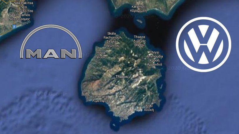 Νησί της Volkswagen γίνεται η Θάσος