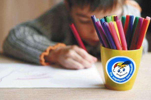 Σχολικά bazaars από Το Χαμόγελο του Παιδιού: Αποκτήστε σχολικά είδη για μια χρονιά γεμάτη Χαμόγελα!