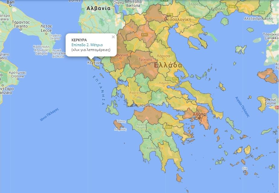 New health safety map - Corfu at Level 2